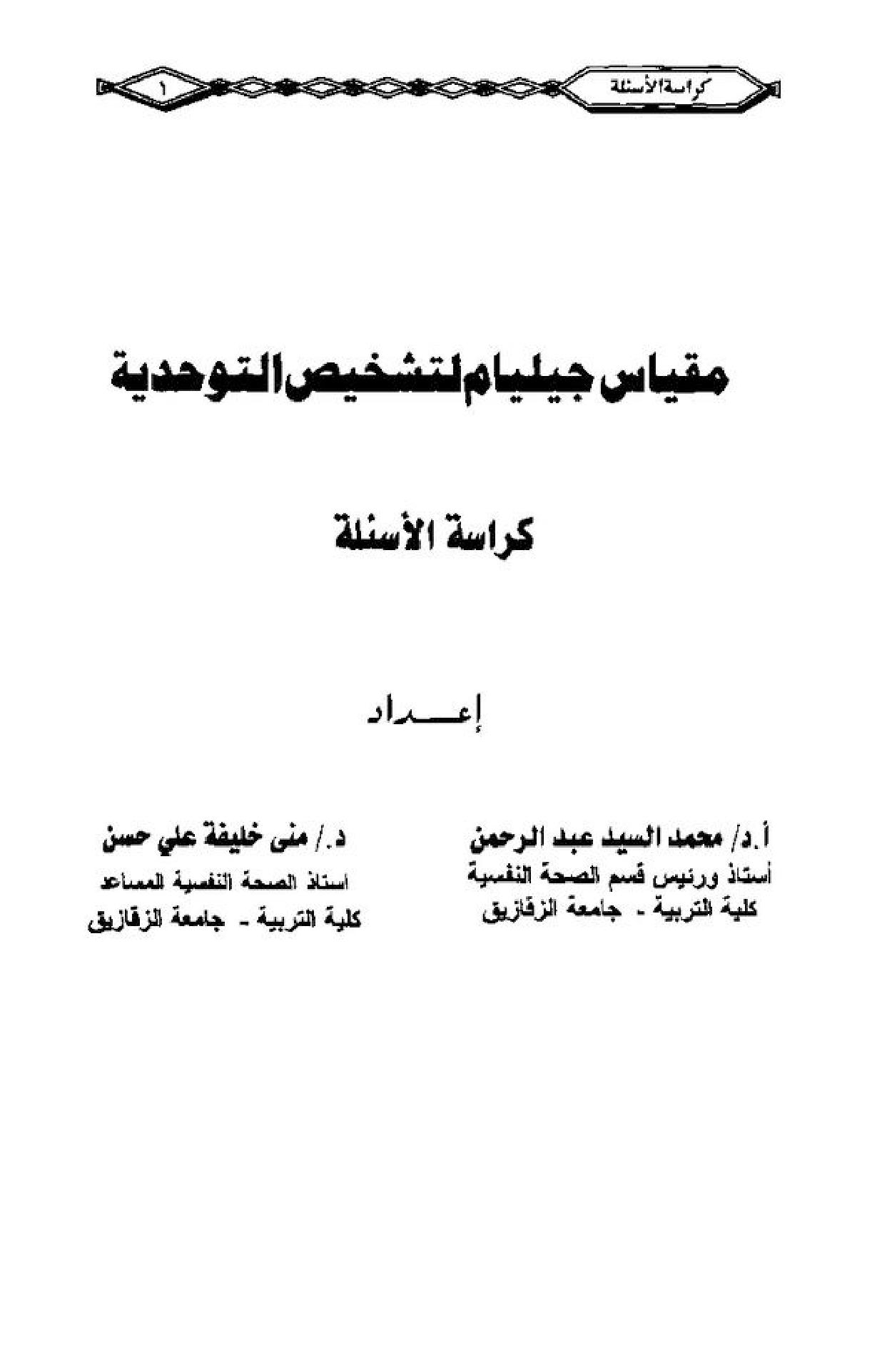 d985-page-001.jpg